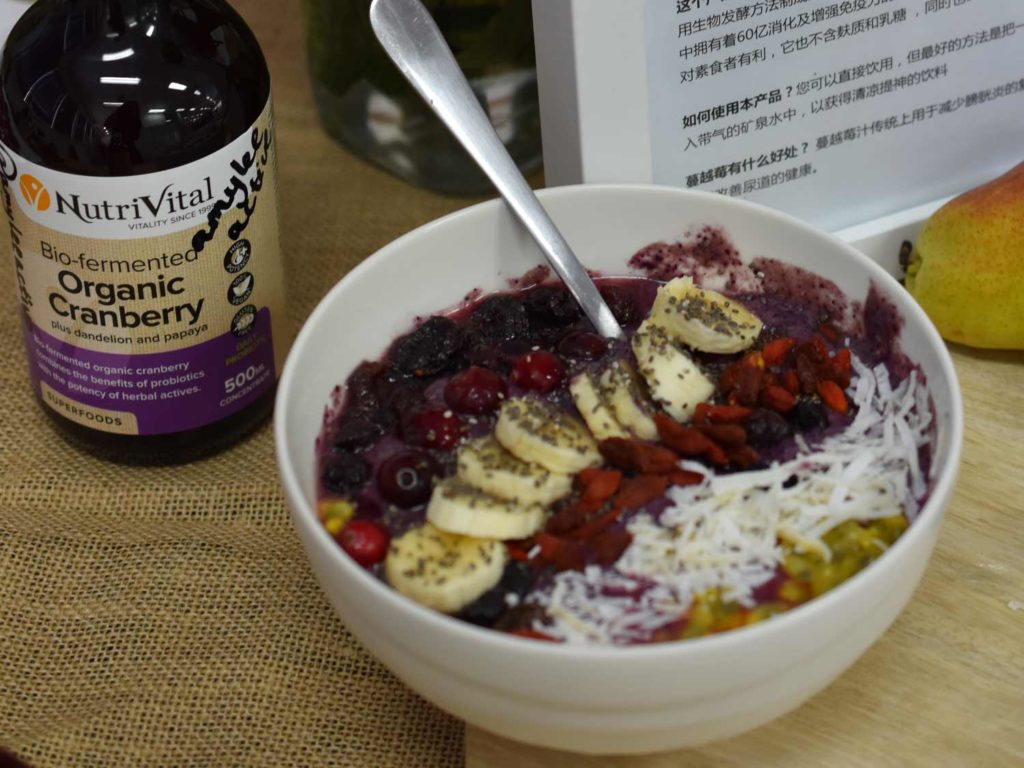 Antioxidant Smoothie Bowl [Low Sugar] recipe